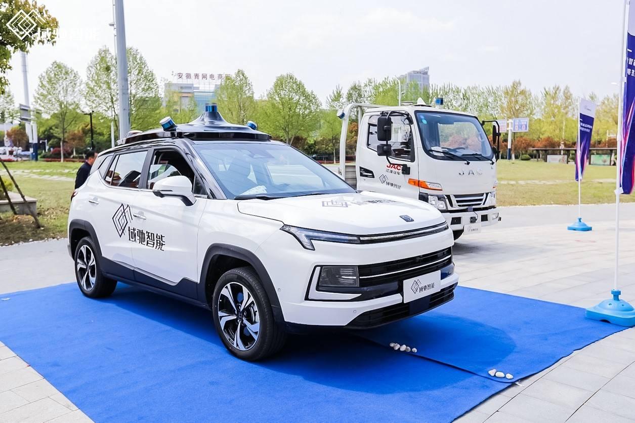 搭载域驰智能车规级智能驾驶系统样车