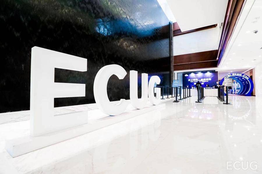 ECUG大会