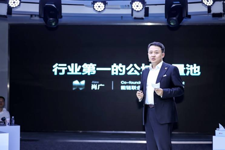 能链联合创始人、执行总裁肖广