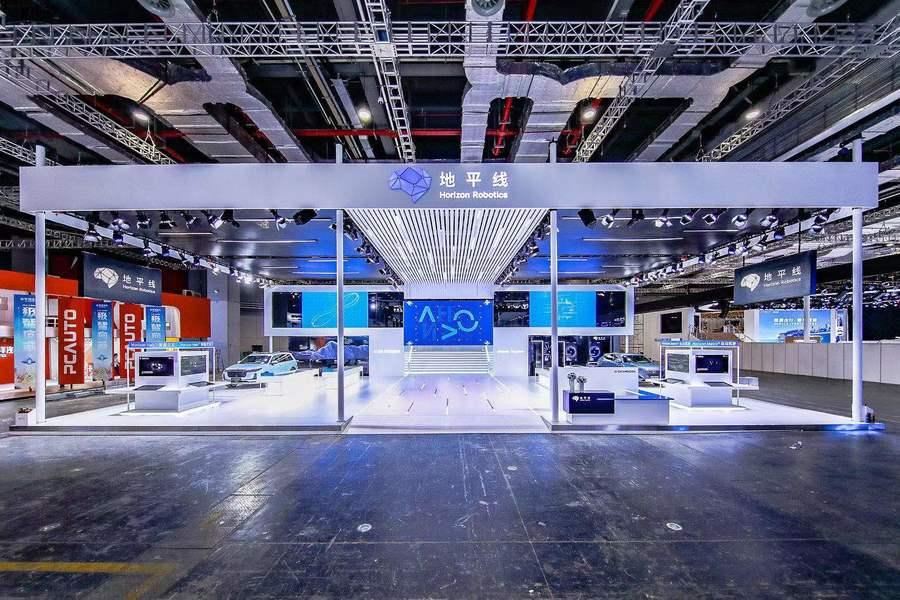 地平线2021上海车展展台
