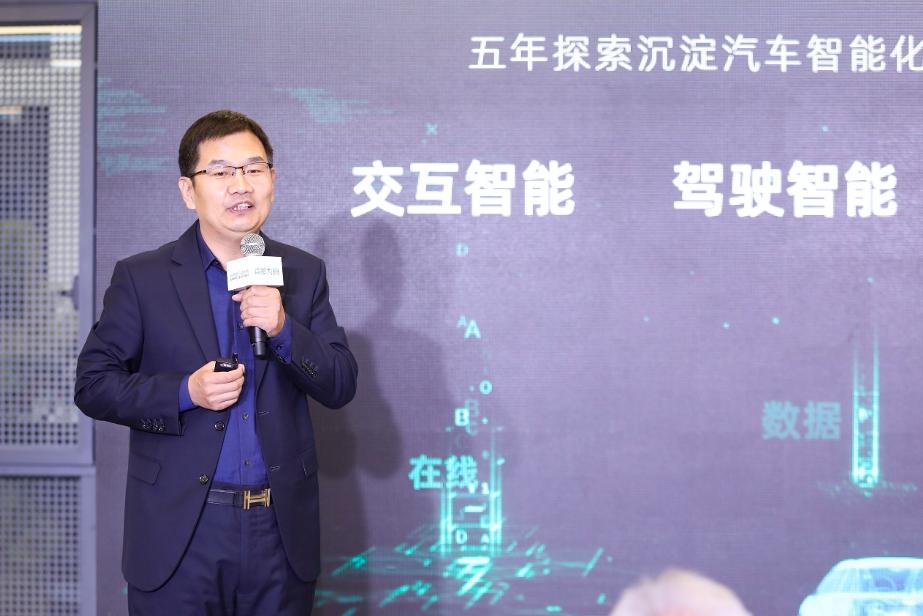 斑马智行联席CEO张春晖/企业