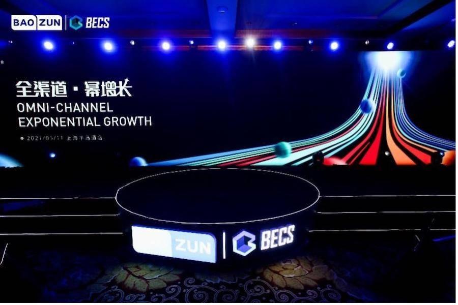 第六届BECS峰会闭幕