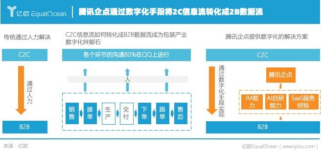 图片 2.jpg.jpg