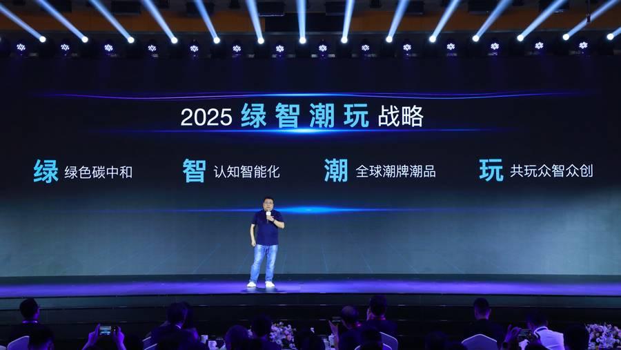 """长城汽车轮值总裁孟祥军发布""""2025绿智潮玩""""战略/来源:长城汽车官方"""