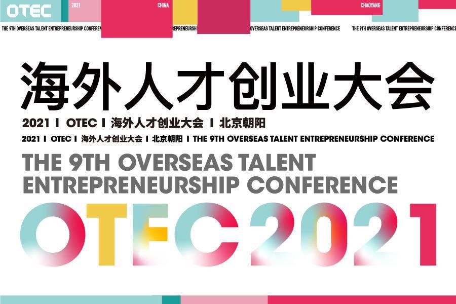 OTEC2021