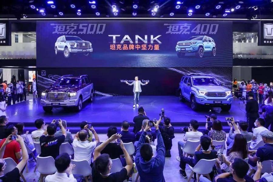 坦克500&坦克400发布
