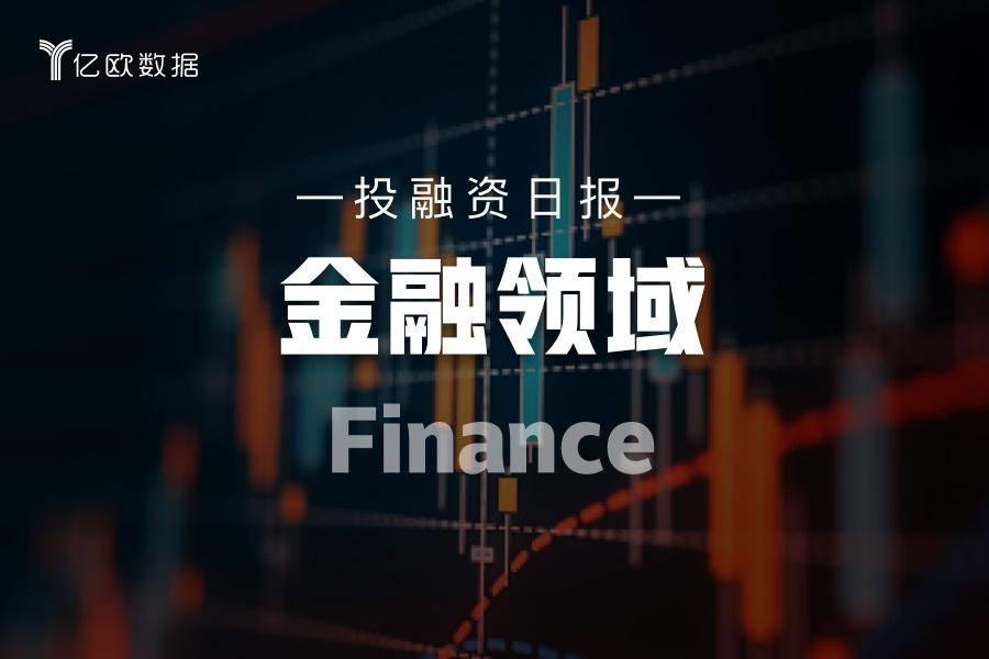 投融资日报