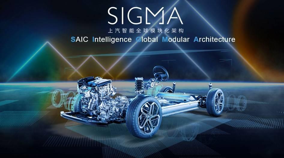 SIGMA架构/来源:上汽乘用车官方