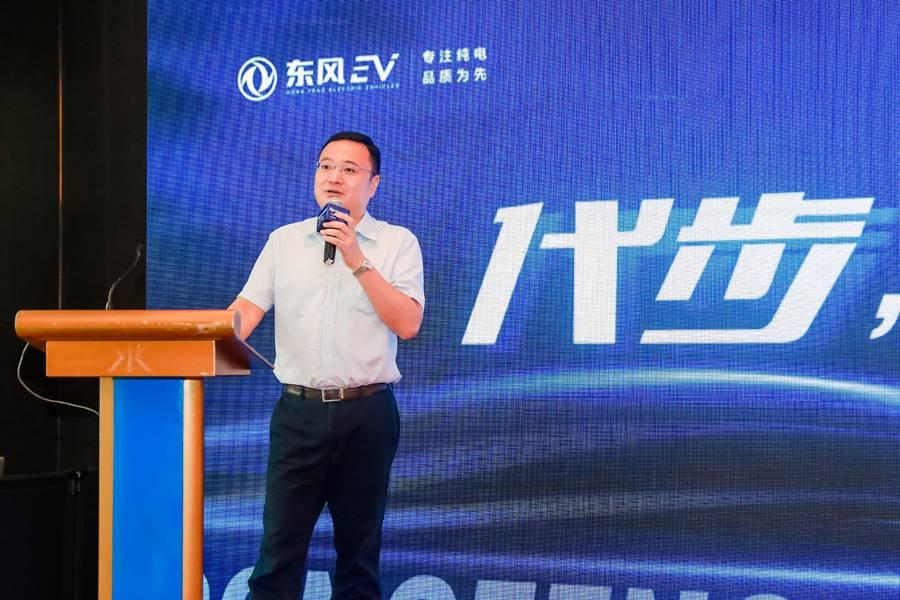 东风新能源总经理陈萌/来源:卖好车官方