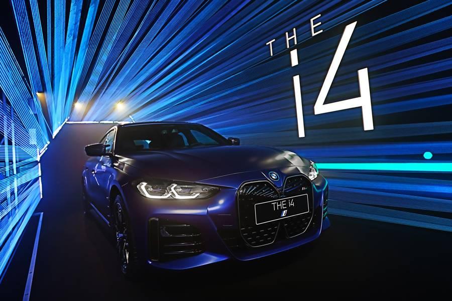 BMW i4 M50/来源:宝马集团官方