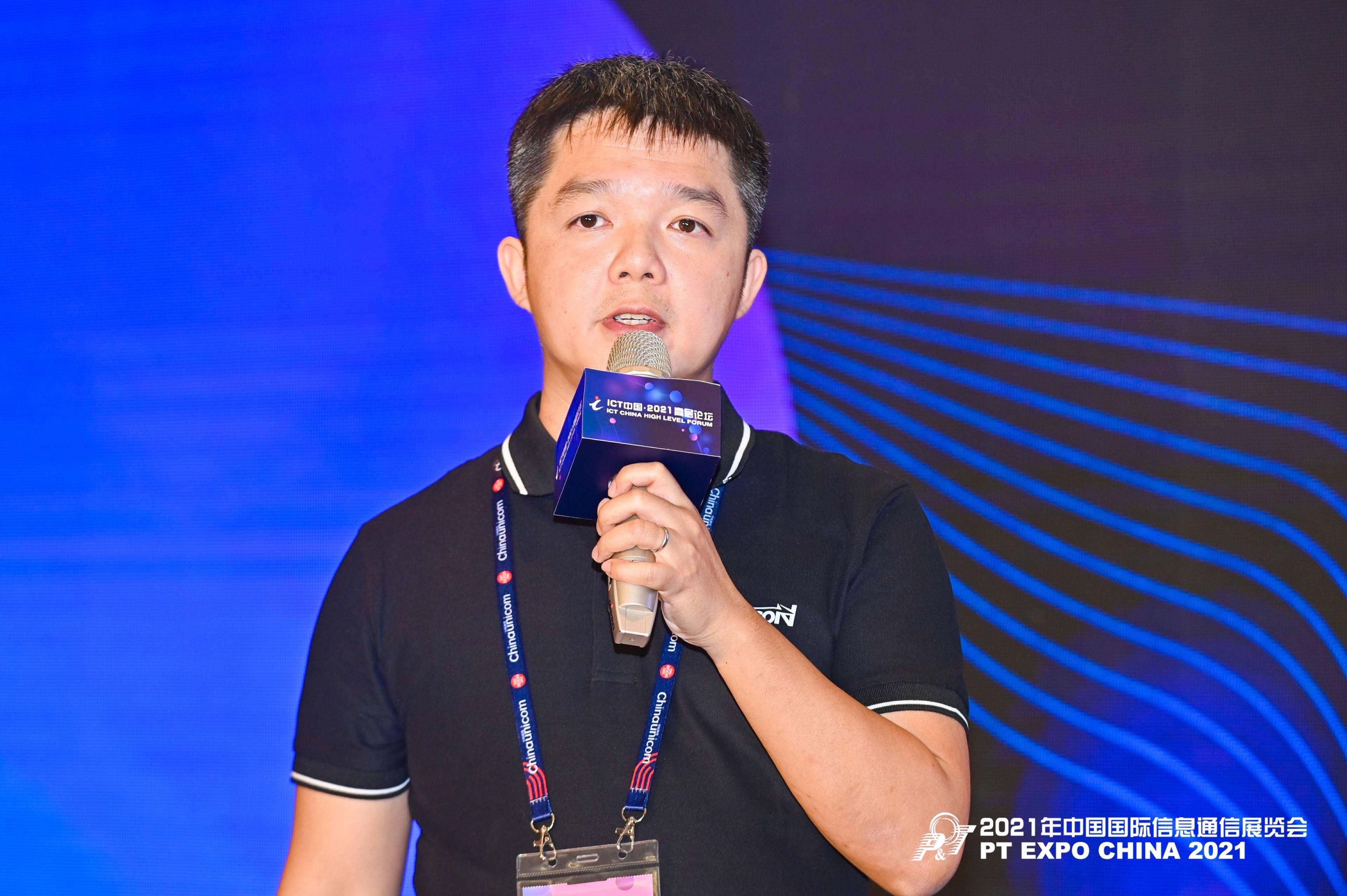 玻色量子创始人、CEO文凯/来源:2021中国国际信息通信展览会