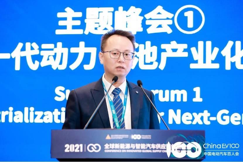 江苏华友循环科技有限公司总经理鲍伟