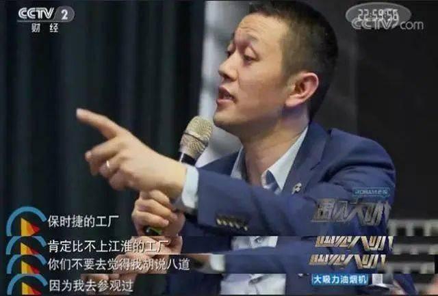 李斌批准CCTV财经采访